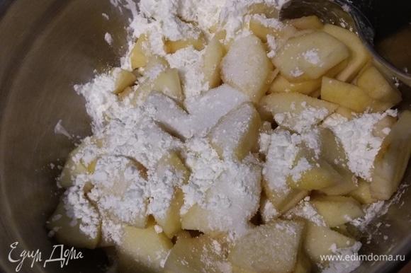 За это время очистить и нарезать яблоки. Смешать их с крахмалом и сахаром.