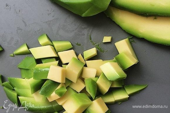 Оставшееся авокадо нарезать кубиком.