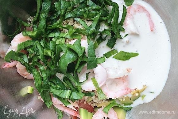 Добавить шпинат или другой любимый салат.