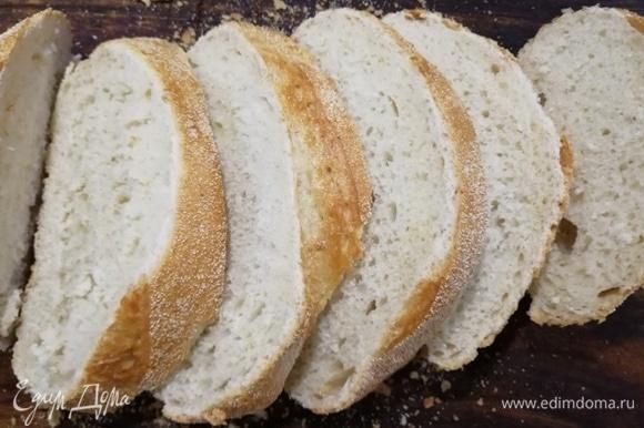 Хлеб нарежем ломтиками толщиной в 1 см.