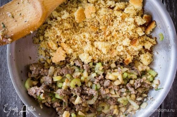 Готовый фарш с яблоком и сельдереем добавьте в миску с кукурузным хлебом.