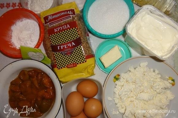 Подготовить все продукты, необходимые для приготовления запеканки.