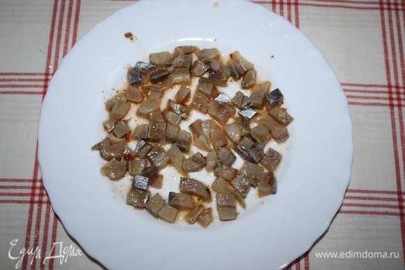 Сельдь, маринованную с пряностями, нарезать кубиками.