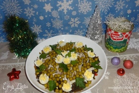 Украсить салат перепелиными яйцами и листиками петрушки. Подать салат на праздничный новогодний или рождественский слой. Угощайтесь! Приятного аппетита!