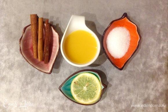 В свежевыжатый апельсиновый сок кладу палочку корицы, две лимонные дольки и перетираю с сахаром.