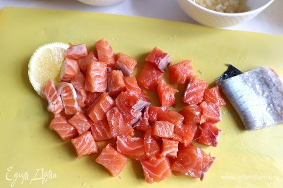 С филе семги удалить кожу, рыбу нарезать крупными кубиками, посолить, сбрызнуть лимонным соком. Одной дольки лимона для этого будет достаточно.