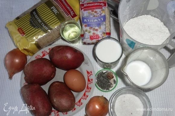 Подготовить продукты, необходимые для приготовления греческого пирога.