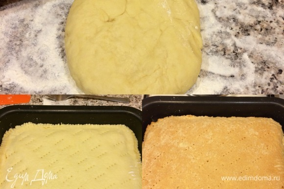А вторую часть теста надо хорошо посыпать мукой и так раскатать (тесто очень нежное, и без муки вы не сможете раскатать!). Итак, раскатали вторую часть теста, покрыли пирог, прижали концы пирога вилкой, сверху пирог накололи вилкой и отправили в духовку. Выпекать пирог 25–30 минут.