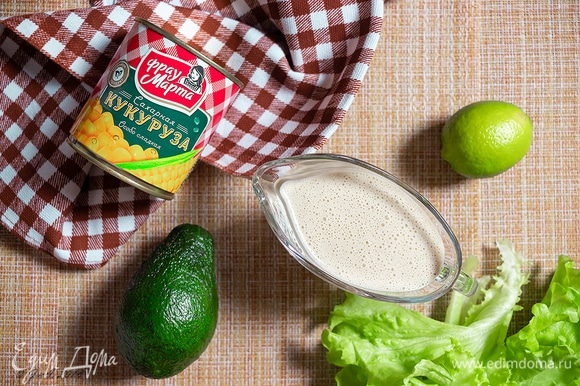 Попробуйте соус: если надо, досолите или добавьте лимонного сока по вкусу.