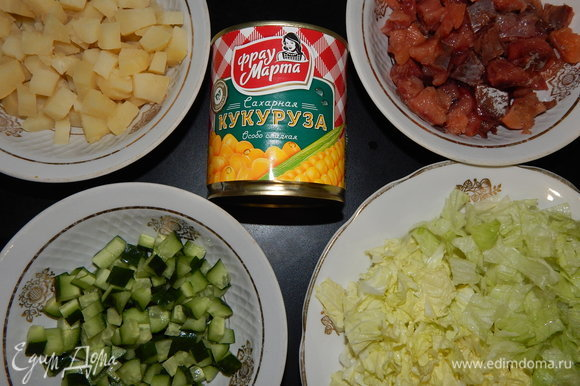С кукурузы ТМ «Фрау Марта» сливаем жидкость, горбушу соленую (я солила сама), вареный картофель, огурец, пекинскую капусту и салат айсберг режем кубиками.