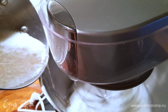 Как только сироп достиг 110°C, переводим миксер на высокую скорость и сразу вводим сироп в белки тонкой струйкой. После добавления сиропа в белки добиваем массу до стоячих пиков и плотной текстуры. Дальше действуем быстро, так как масса с агаром быстро начинает стабилизироваться и застывать.