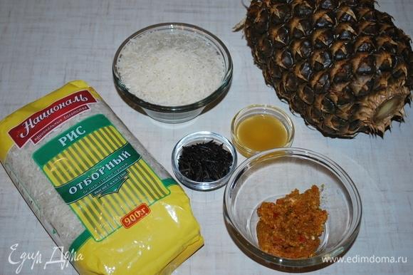 Отварите рис «Отборный» ТМ «Националь» согласно инструкции на упаковке, добавив дикий рис.