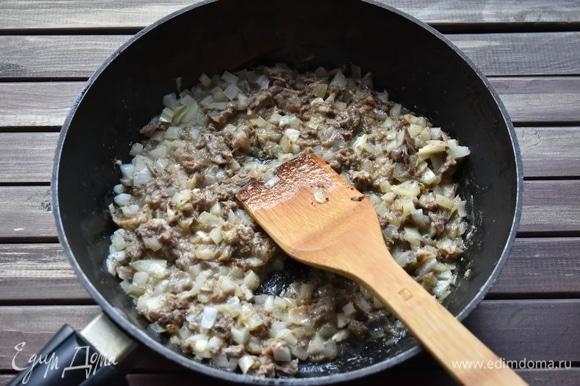 В сковороде разогреть оливковое масло. Пассеровать до прозрачности нарезанный кубиками репчатый лук. Добавить мелконарезанную отварную телятину.