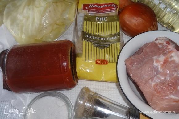 Подготовить продукты, необходимые для приготовления блюда. В ингредиентах я указала 20 горстей — это означает 20 листьев или кочан.
