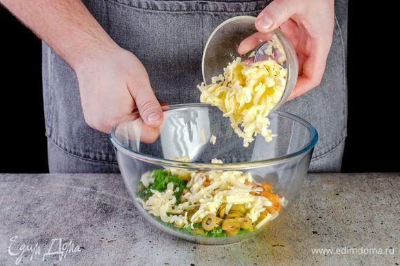 Добавьте в миску нарезанные ингредиенты, маринованные грибы и тертый сыр.