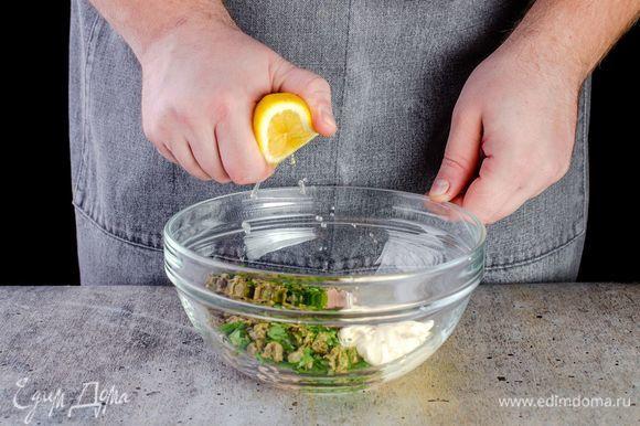 В емкости соедините филе тунца, каперсы, филе анчоусов, майонез и лимонный сок. Добавьте немного перца по вкусу, все тщательно перемешайте.