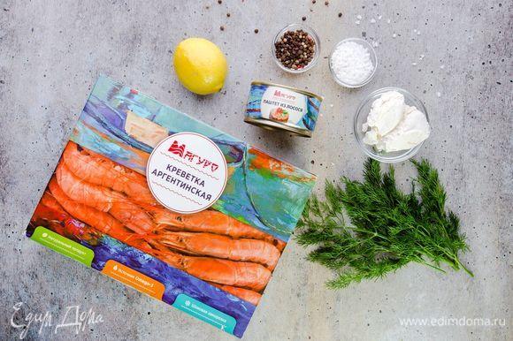 Для приготовления паштета нам понадобятся следующие ингредиенты.