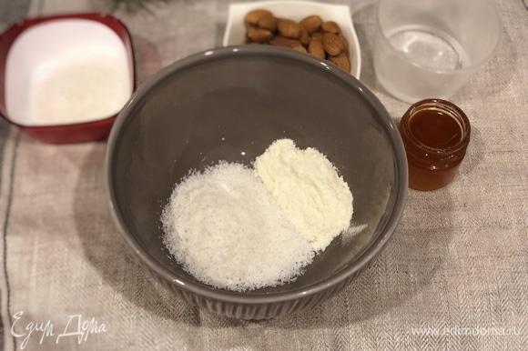 Смешиваем 60 г кокосовой стружки (20 г оставим для обсыпки) с сухим молоком.