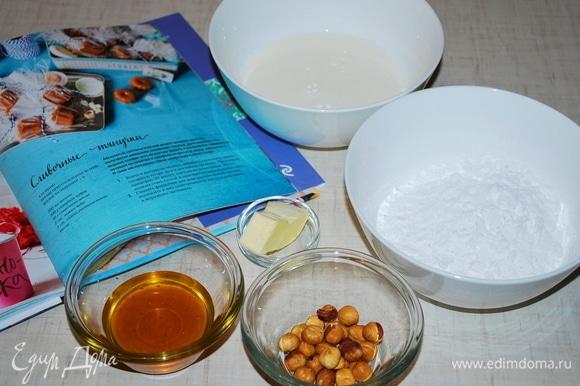 Готовить очень быстро и просто. Рецепт взяла из книги «Сладкие подарки своими руками» Юлии Высоцкой. От себя добавила жареный фундук.