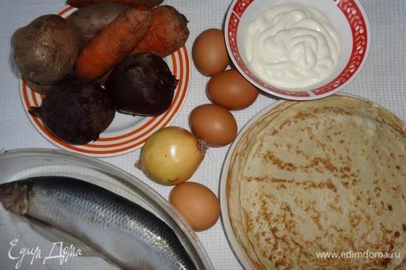 Подготовить продукты, необходимые для приготовления блюда. Блинчики испеките заранее по любимому рецепту.