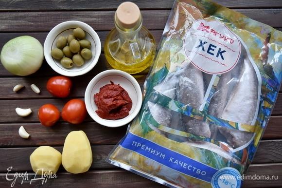 Подготовить продукты. Для соуса подойдут свежие грунтовые помидоры, томатная паста или помидоры, консервированные в собственном соку.