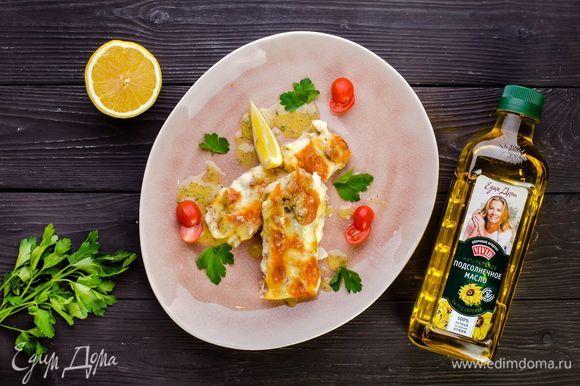 Готовую рыбу подавайте с соусом к столу. Приятного аппетита!