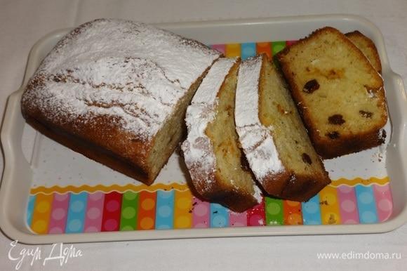 Остывший кекс разрезать на порции и подать к чаю или кофе. Угощайтесь! Приятного аппетита!