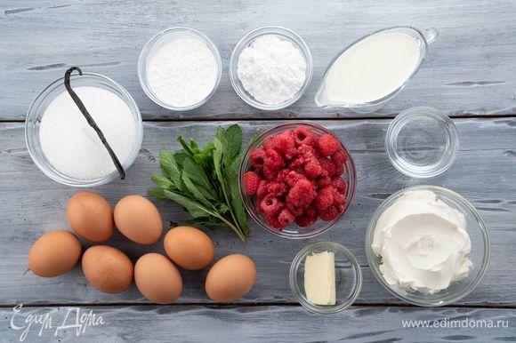 Эти ингредиенты понадобятся нам для приготовления.