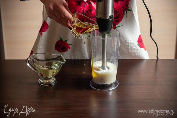 Сначала добела взбейте блендером яйцо с приправами. Постепенно подливайте по очереди масла, пока не получите нужную консистенцию. Время зависит от сноровки и мощности блендера.
