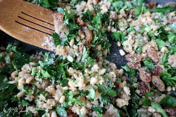 К сухарям добавить изюм, кедровые орехи, которые предварительно можно слегка обжарить, каперсы, анчоусы, петрушку, соль, сахарный песок, белый перец.