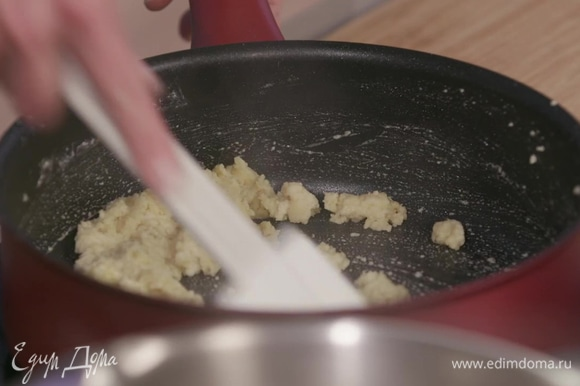 В освободившийся сотейник добавить столовую ложку сливочного масла и муку. Обжаривать, тщательно помешивая, масло с мукой в течение 2–3 минут до полной однородности массы.