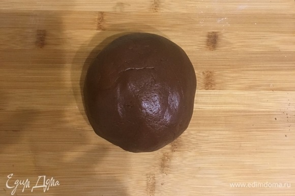 Тесто должно собраться в комок, если тесто крошится, добавить 1 ст. л. воды. Готовое тесто завернуть в пищевую пленку и убрать в холодильник на 30 минут.