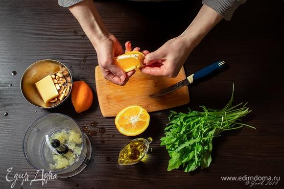 Апельсин и лимон очистить от пленок. Сложить в блендер.