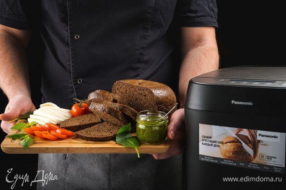 Чтобы приготовить брускетты, остывший хлеб нарежьте на кусочки толщиной 1,5–2 см, подсушите на сковороде-гриль. Смажьте гренки соусом песто, сверху выложите нарезанные небольшими кусочками помидоры и моцареллу. Вы также можете выбрать любое другое сочетание по вкусу.