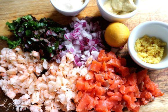 Креветки (здесь варено-мороженые) на пару минут опустить в подсоленный кипяток, откинуть на сито, нарезать на кусочки. Нарезать на мелкие кубики часть малосоленой красной рыбы (здесь нерка), другую часть рыбы оставить для «паруса».