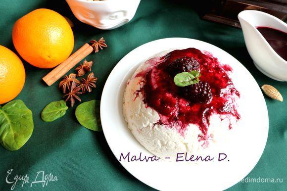 Подать отдельно соус из ежевики или декорировать соусом рикотту.