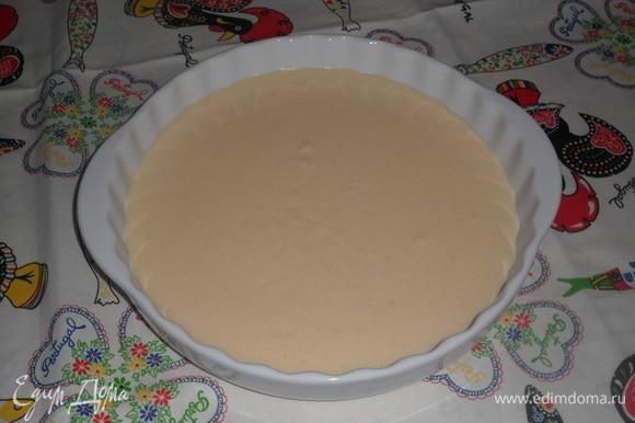 Выложить суфле в керамическую форму, заполняя ее на 2/3 объема.