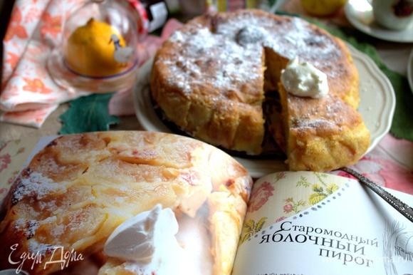 Открываем страничку с рецептом «Старомодный яблочный пирог» и начинаем.