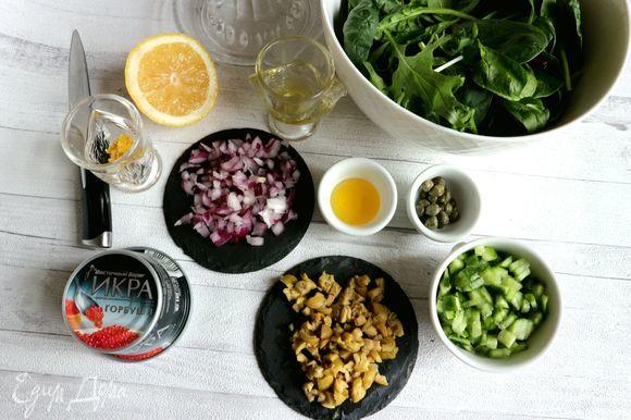 Почистить красный лук. Мелко нарезать оливки, красный лук, салатную смесь и шнитт-лук. Натереть на мелкой терке цедру лимона. Из лимона выжать сок. Мелко нарезать огурец.
