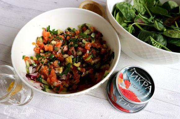 Приготовить соус, смешав мед, лимонный сок и оливковое масло. Полить им тартар, аккуратно перемешать.