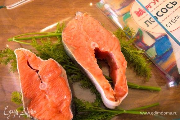 Стейки лосося ополоснуть водой и обсушить бумажными полотенцами, посолить. На дно формы для запекания выложить несколько веточек укропа, на них — стейки лосося.