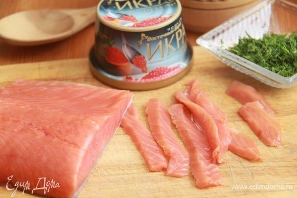 Красную рыбу (слабосоленую или копченую) нарезать тонкими пластинками.