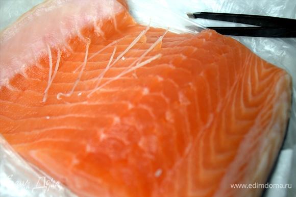 Из лосося вытянуть кости обычным пинцетом.