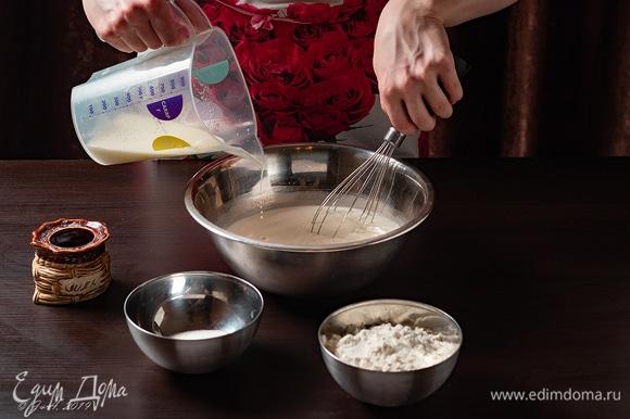 Растворите закваску в молоке.