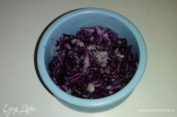 В горшочек, где будет готовиться рыба, выкладываем лук, капусту, соль и оливковое масло. Все перемешиваем.