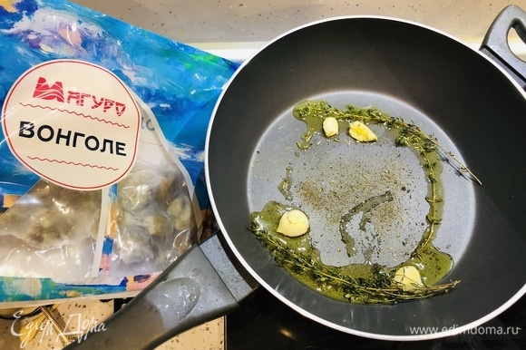 Далее в чистой сковороде жарим на оливковом масле пару минут две веточки розмарина, тимьян, раздавленный чеснок, сухой базилик. Затем их вынимаем и выбрасываем.