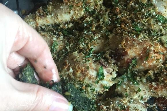 Обвалять куриные голени в ароматной крошке, выложить в блюдо для запекания. Запекать при 180°C около 30 минут. За 10 минут до готовности добавить оставшийся соус.
