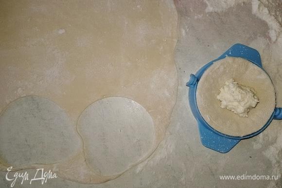 Тесто раскатать в пласт толщиной 1–2 мм, формочкой или стаканом вырезаем кружочки. В центр кружочка кладем творожную начинку и защипываем края.