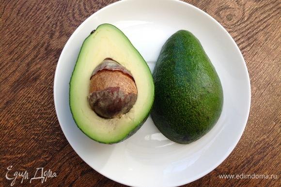 Вынуть косточку из авокадо.