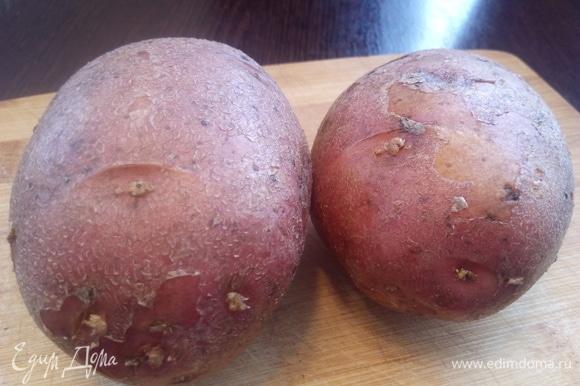Возьмите розовую картошку, вымойте.